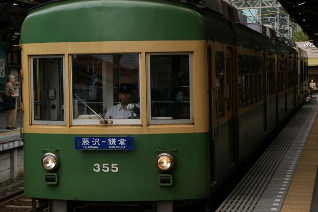 Photos: 江ノ電走る長谷0628tc