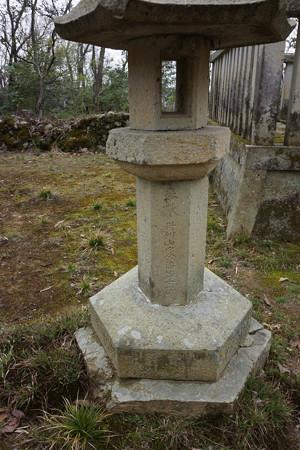 谷大膳の墓 - 4