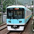 写真: 京阪京津線800系