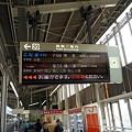 写真: 新大阪駅にて