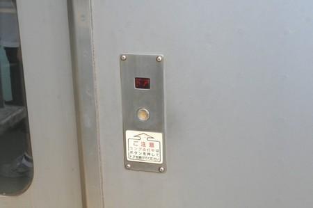 相模線205系のドア開閉ボタン