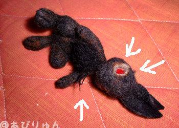 瀕死の黒兎1