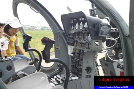 八尾基地体験飛行146