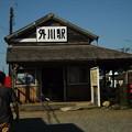 Photos: 銚子電鉄1