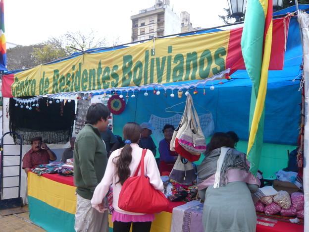 Feria 1er sabado 11 (5)