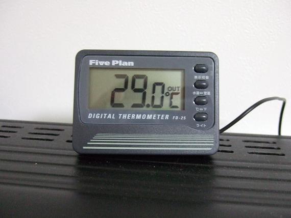 ヤド舎の温度