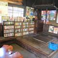 写真: 140507-5東北ツーリング・湯野上温泉駅