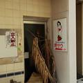 写真: 閉店した風俗店