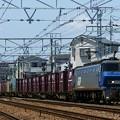 Photos: 8056レ【EF200 12牽引】