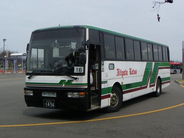 新潟交通 日産ディーゼル・スペースアロー KC-RA531RBN