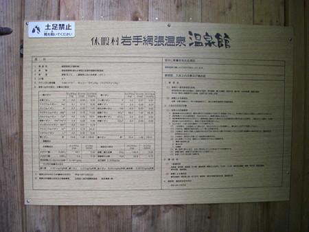 CIMG3402