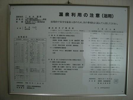 CIMG3503