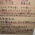 写真: 富士丸4