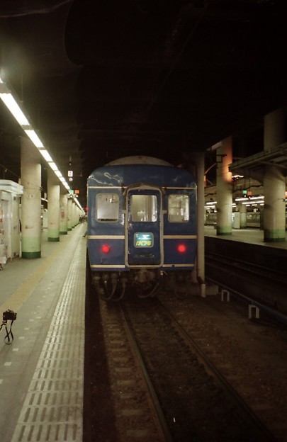 24 Series / overnight express [ Hakutsuru ]