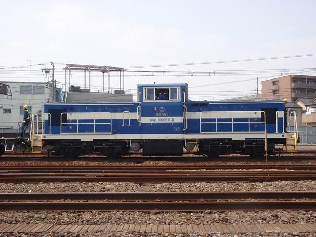 Kanagawa Rinkai DD60 1 (3)