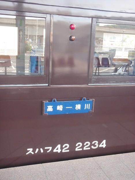 Heritages of Takasaki / 高崎の旧客・新設の車側灯