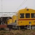 Photos: Keikyu wrecking train Deto 17 @ Shinmachi depot