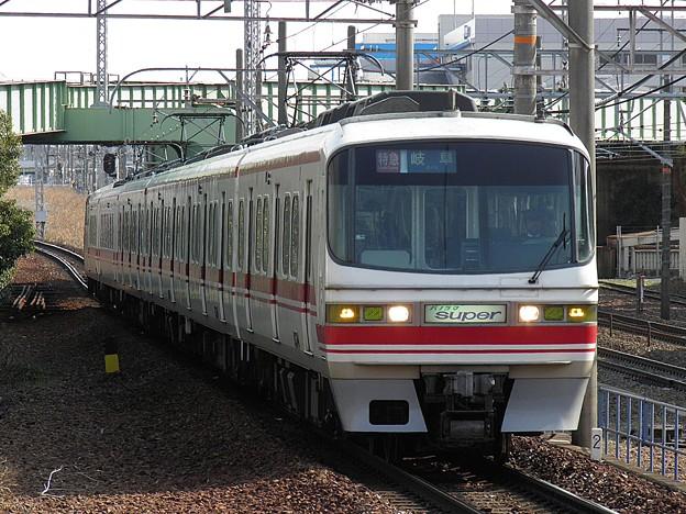 P3090198