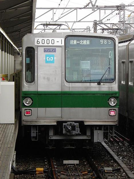 P3200252