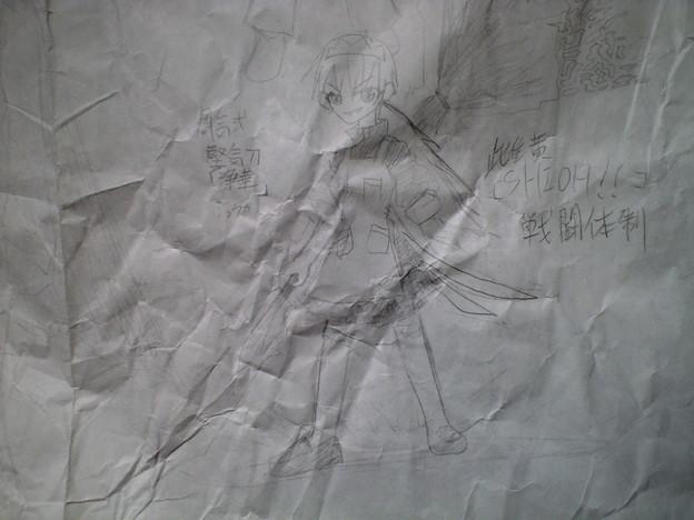 設定の用紙から 雌黄 その2