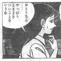 weekly_mag_1969_085