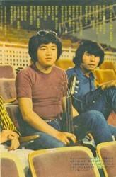 週刊少年マガジン1969年 small 016