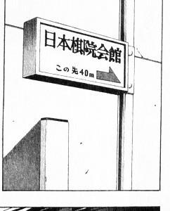 ヒカルの碁 海外版 010-001
