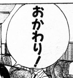 ヒカルの碁 海外版 015-001