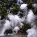 Photos: 海地獄