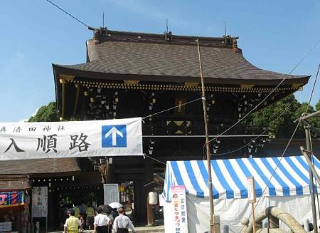 itinomiya-tanabata-200724-4