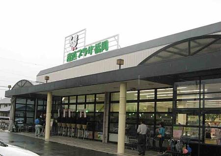 産直プラザ福岡 平成20年8月29日 リニューアルオープン-200830-1