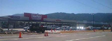 mv-tarui-200923-3