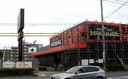 ホダカ豊橋新栄店 10月末オープン予定で最終工事中-200928-1