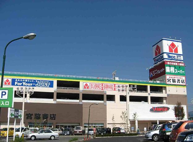 写真: 生鮮&業務スーパー ユー・パレット南松本店 2008年9月11日(木) オープン1月-2
