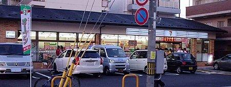 7-11 kamikamo sakakita-201116-3