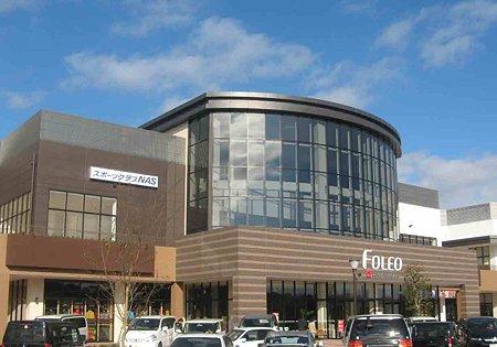 フォレオ大津一里山 2008年11月21日(金) オープン 2日目-201122-1