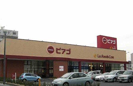 piago la foods core shibata-210118-3