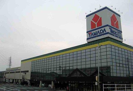 テックランドNew岡崎本店 2008年1月30日(金) オープン