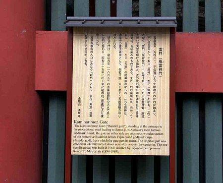 sensouji-210213-4