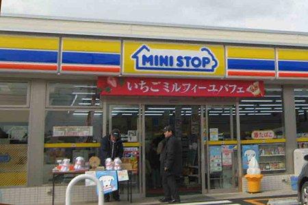 ministop-kosaiokazaki-210228-3