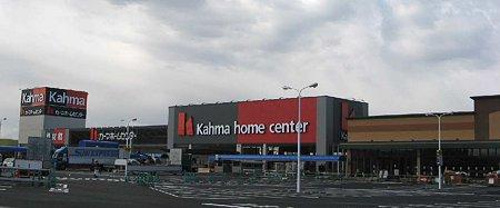 カーマホームセンター野々市店-210330-2