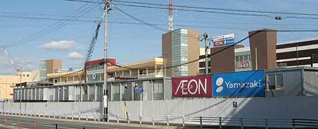 イオン大高ショッピングセンター aeon-odakasc-200128-2