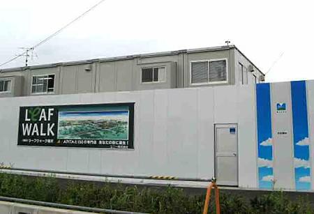 laafwalk-inazawa-200530-2