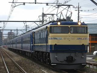 ef65-0501-20080505