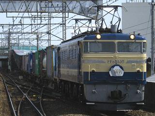 ef65-0535-20080329