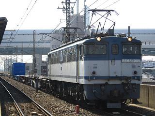 ef65-1005-20080311