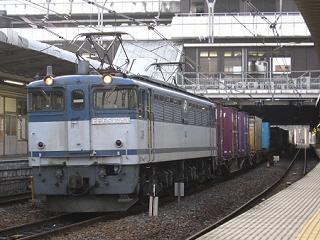 ef65-1043-20090203