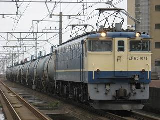 ef65-1041-20080321