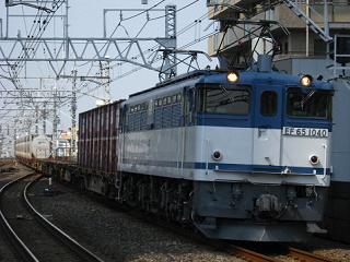 ef65-1040-20080313
