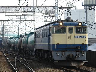 ef65-1062-20080328